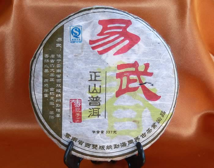 Pu-erh tea pack
