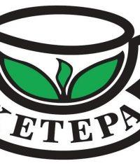 Kenya Tea Packers Limited (KETEPA)