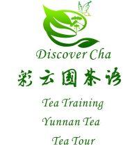 DiscoverCha  彩云国茶语