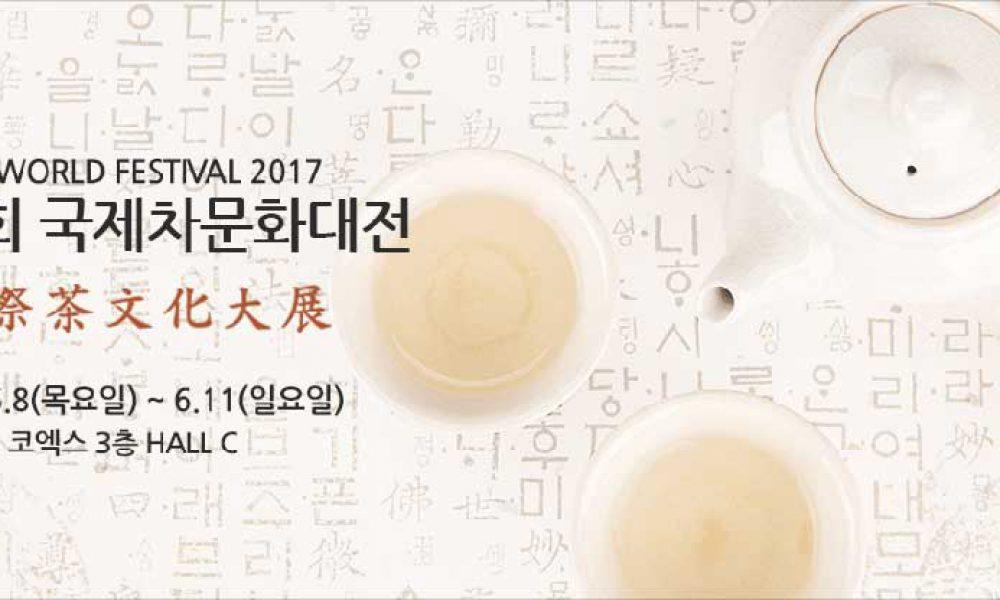 TEA WORLD FESTIVAL 2017
